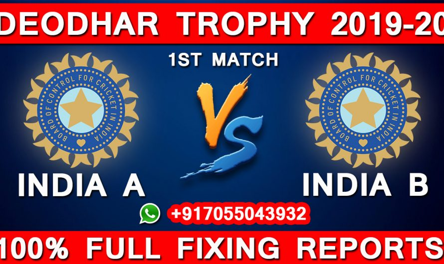 Deodhar Trophy 2019-20, 1ST ODI  India A vs India B, Match Prediction STUMPS CRICKET PREDICTION +917055043932