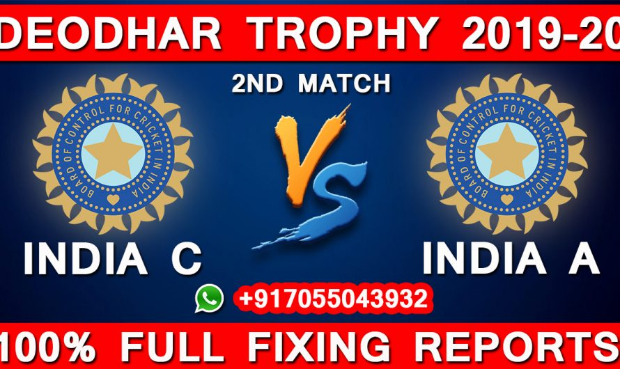 Deodhar Trophy 2019-20, 2nd Odi India C vs India A, Match Prediction STUMPS CRICKET PREDICTION+917055043932