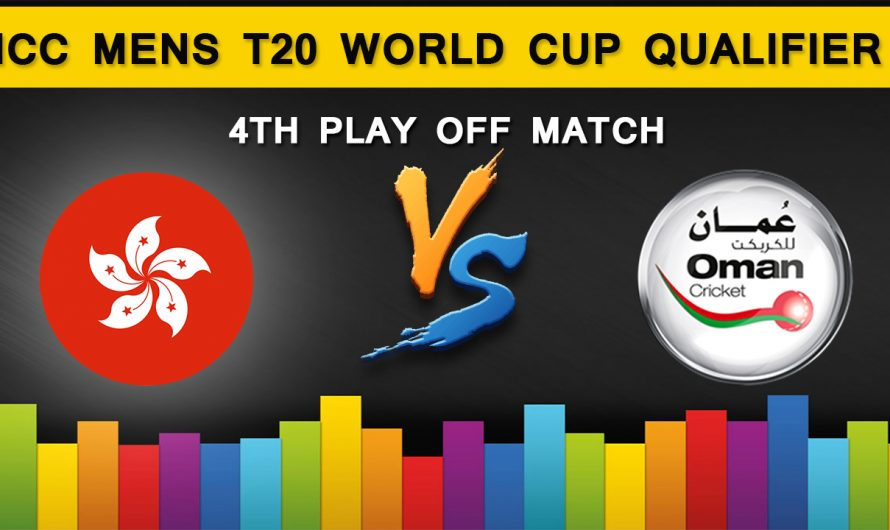 ICC T20 World Cup Qualifier 2019: Hong Kong vs Oman, 4th Play Off  Match Prediction