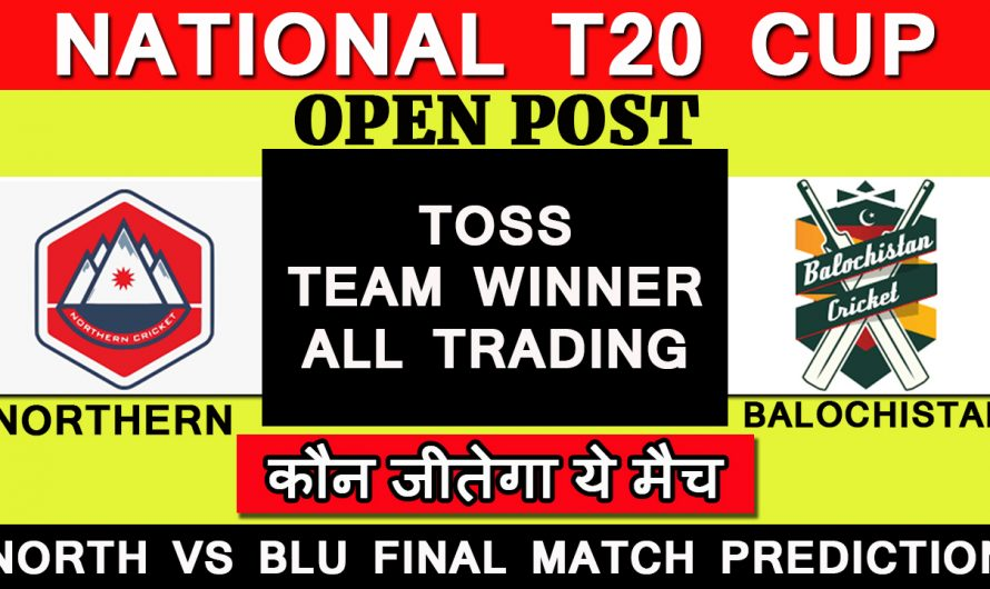 National T20 Cup 2019: Northern vs Balochistan, FINAL Match Prediction