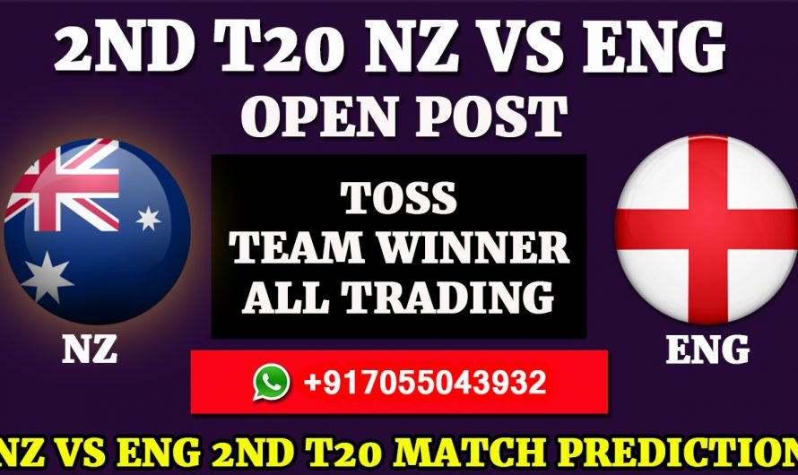 2ND T20 Match, England VS New Zealand, 2019 Match Prediction, ENG VS NZ