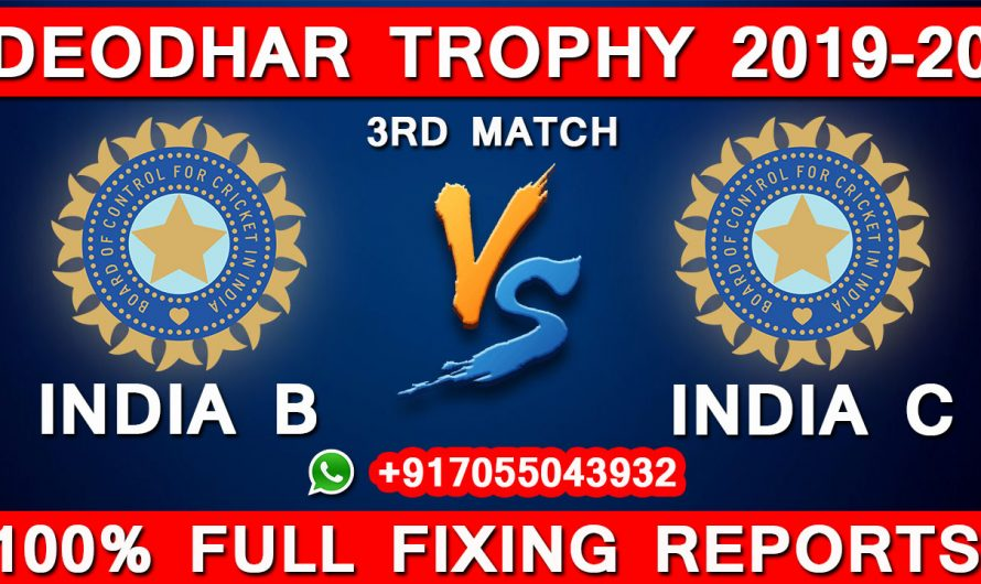 Deodhar Trophy 2019-20, 3rd Odi India B vs India C, Match Prediction STUMPS CRICKET PREDICTION+917055043932