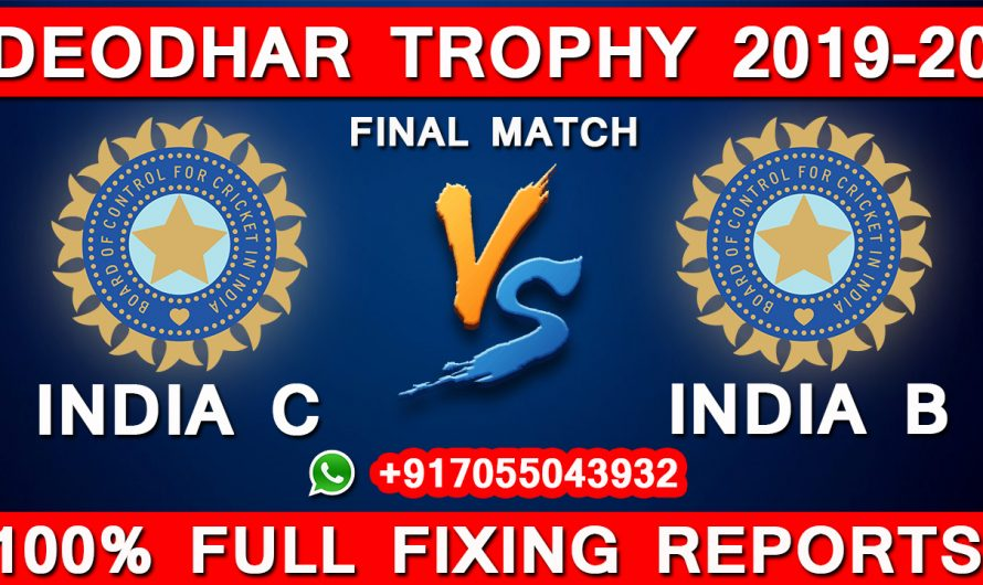 Deodhar Trophy 2019-20, FINAL MATCH India C vs India B, Match Prediction
