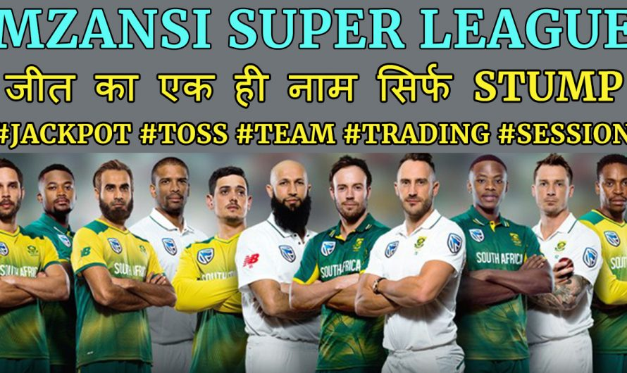 MZANSI SUPER LEAGUE 2019: TEAM SQUADS, SCHEDULE, PLAYER LIST, FULL FIXING REPORTS, PREDICTION & TIPS