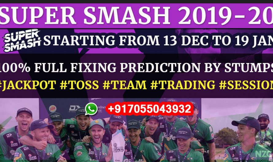 Super Smash 2019-20 Schedule: Team, Squads, Player List, Full Fixing Reports, Prediction & Tips
