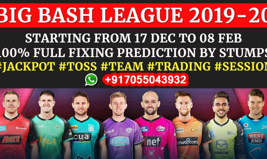 Big Bash League 2019-20: Team, Squads, Player List, Full Fixing Reports