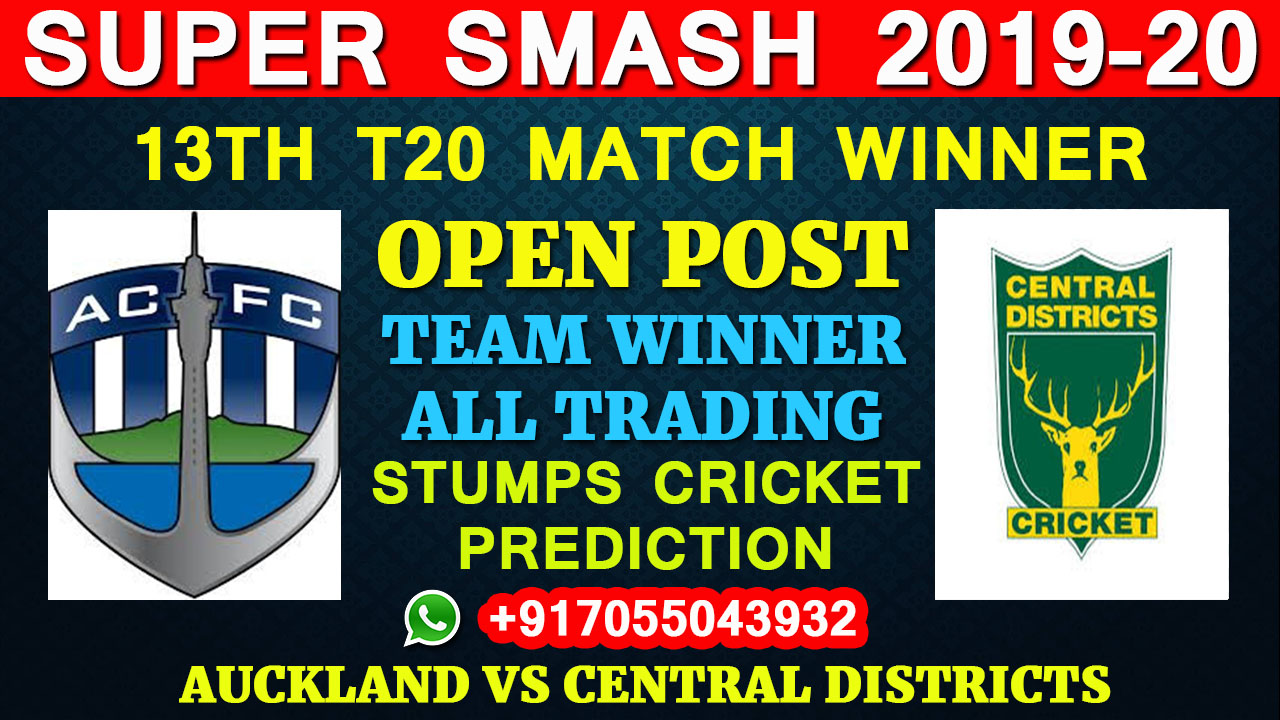 Auckland vs Central Districts