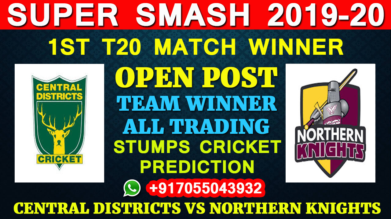 Central Districts vs Northern Knights