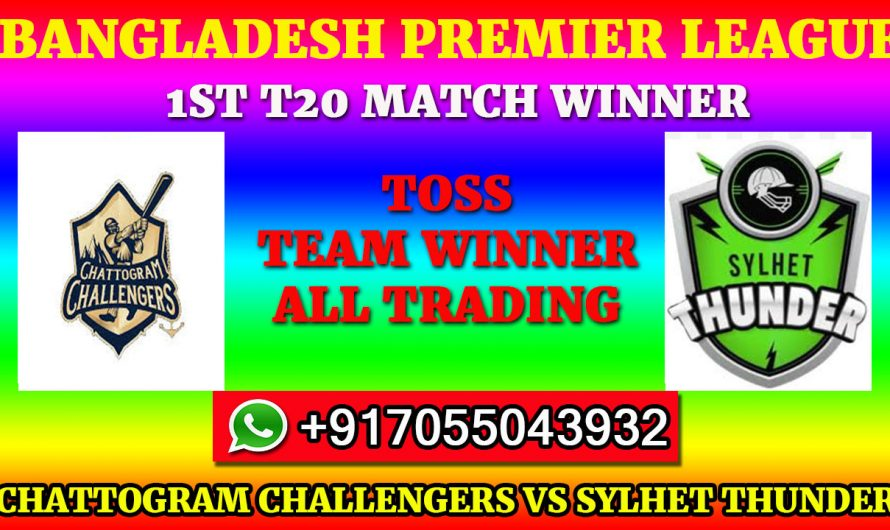 1ST T20 Match, BPL 2019-20: Chattogram Challengers vs Sylhet Thunder, Full Prediction & Tips
