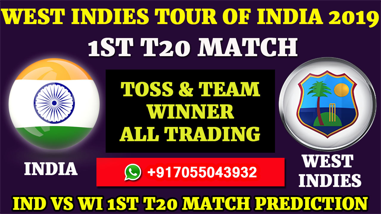 1st t20 IND VS WI