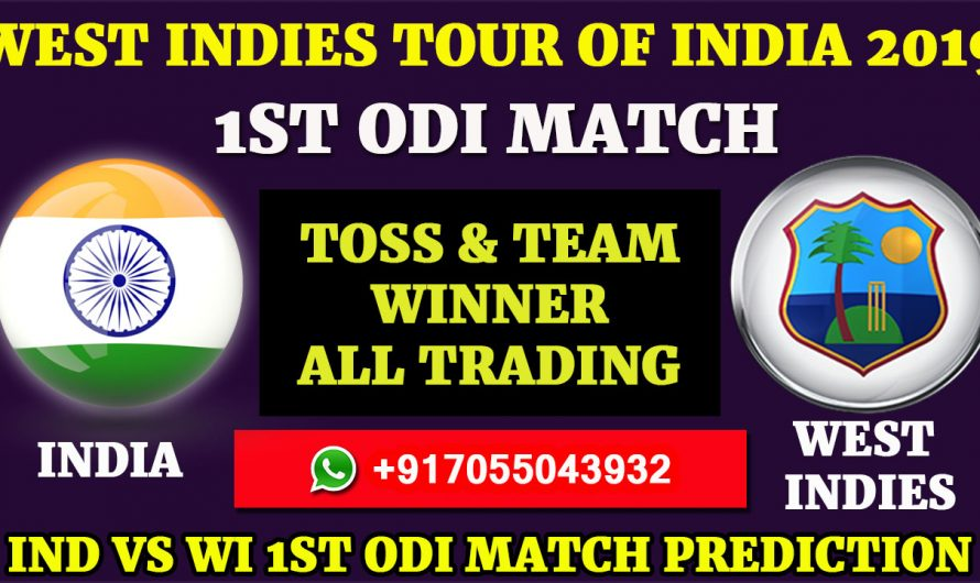 1ST ODI Match, West Indies tour of India 2019: India vs West Indies, Match Prediction & Tips, IND VS WI
