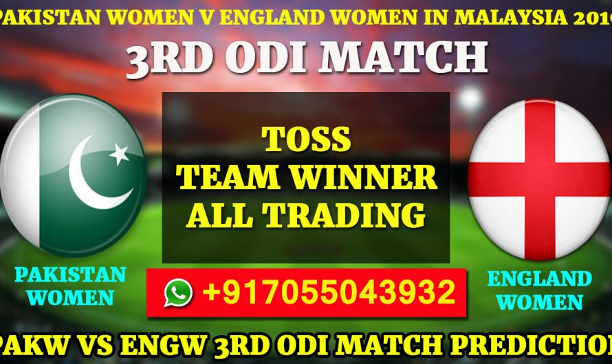 3RD ODI Match, Pakistan vs England, Match Prediction & Tips, PAK VS ENG