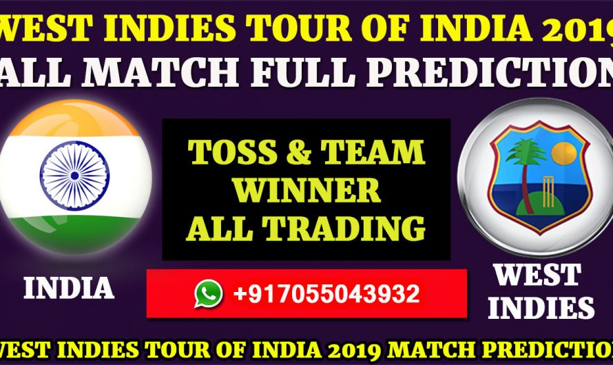 West Indies tour of India, 2019 Schedule: Team, Squads, Player List, Full Fixing Reports, Prediction & Tips