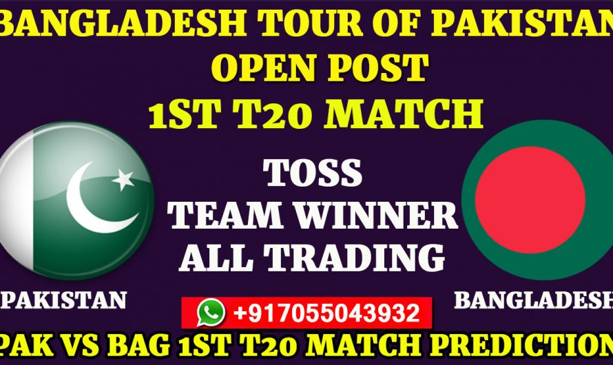 1ST T20 Match, Bangladesh tour of Pakistan 2020: Pakistan vs Bangladesh, Full Prediction & Tips