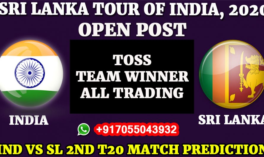 2ND T20 Match, Sri Lanka tour of India, 2020: India vs Sri Lanka, Full Prediction & Tips