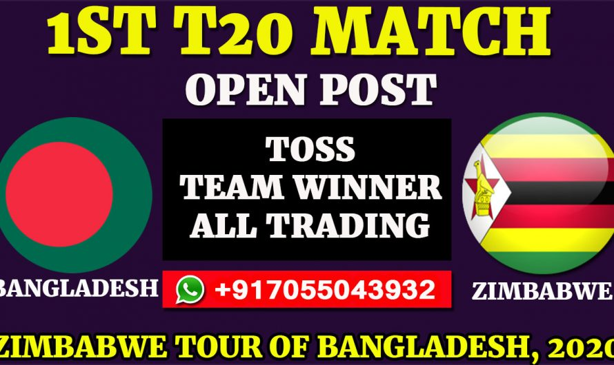 1ST T20  Match, Zimbabwe tour of Bangladesh 2020: Bangladesh vs Zimbabwe, Full Prediction & Tips