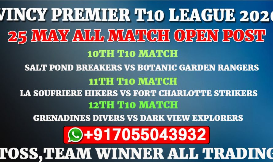 Vincy Premier T10 League 2020: 25th May All Match,Full Prediction & Tips