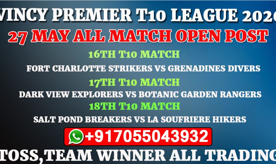 Vincy Premier T10 League 2020: 27th May All Match,Full Prediction & Tips