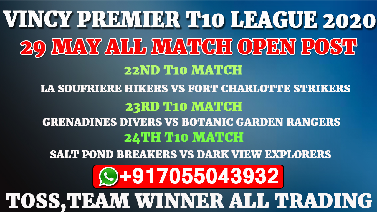 29th May All Match