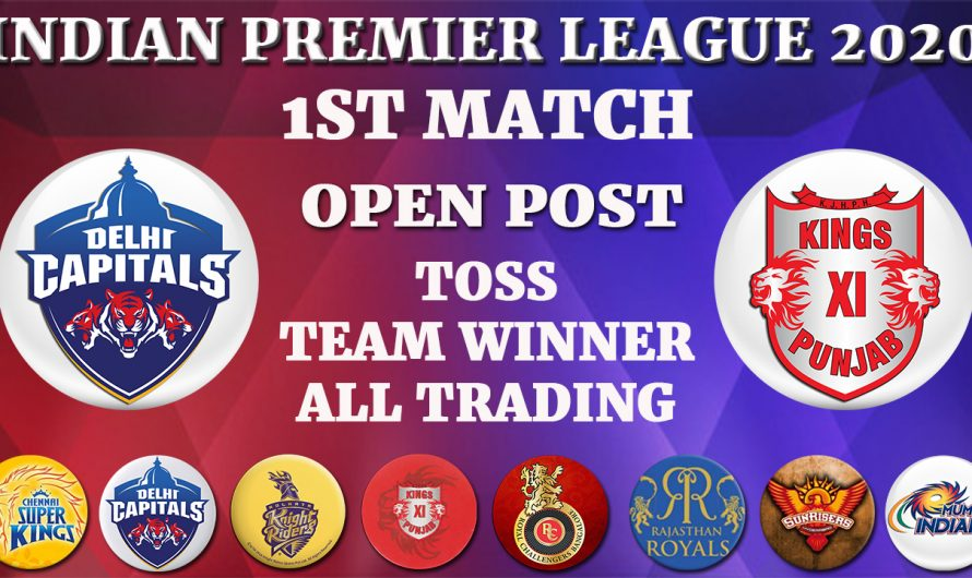 1ST Match, IPL 2020, Mumbai Indians vs Chennai Super Kings, MI VS CSK, Match Prediction
